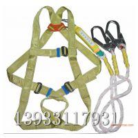 订做全方位安全带/柔性宽吊带/双保险安全带/三点式安全带