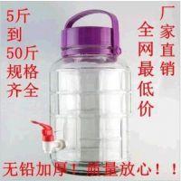 多地包邮20斤装无铅泡酒坛子 梅酒瓶 自酿酒玻璃瓶 玻璃泡酒瓶