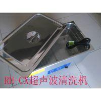 实验室超声波清洗机定做超声波实验室清洗机设备报价厂家