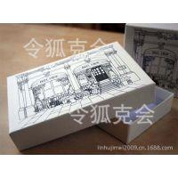 厂家定做价格优惠漂亮的 纸盒、彩盒、蛋糕盒,价格优惠