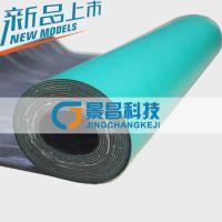 防静电台垫桌垫防滑耐高温地板橡胶皮胶垫维修工作台桌布2mm 3mm