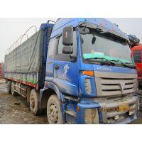 江西高安汽运 出售蓝色欧曼前四后六自卸车 二手货车