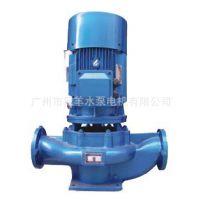 130度管道泵耐高温铸铁管道泵 GDR130度热水型管道泵-广东热水泵