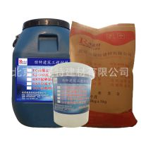 内蒙古CGM-50改性水乳环氧灌浆料价格用途品牌使用方法