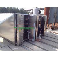 橡胶厂废气处理设备塑胶产业废气处理工艺技术
