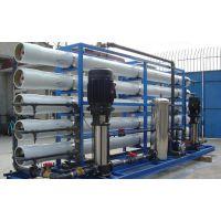 晨兴促销 供应云南2吨ro反渗透纯水设备昆明高纯水制取设备