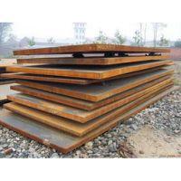 供应NM450B耐磨板现货