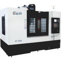 东莞伟川850L高效高刚性数控机床 加工中心 电脑锣