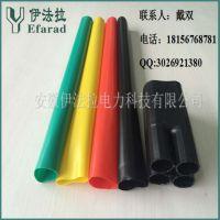 低压四芯热缩电缆终端、1kv热缩电缆附件、热缩型电缆终端头