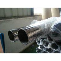桥大专业生产排气管、201/304不锈钢圆管50.8*1.0