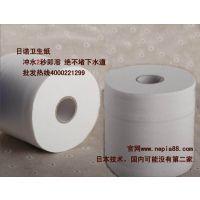 陕西纸巾|下水道堵了怎么办日诺哪种卫生纸水溶性好