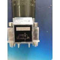HAWE哈威GR2-1电磁换向阀【仪器仪表,水泥建材机械】,现货多,发货快