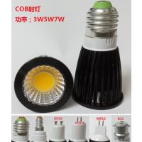 LED射灯COB 7W调光射灯 led灯杯 E27罗口灯泡珠宝服装首饰照射灯