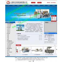 松江企业网站建设,松江企业宣传型网站建设,营销推广型网站建设,松江企业网站建设专家