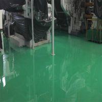 环氧树脂地坪价格,环氧树脂地坪,漆彩建筑(在线咨询)