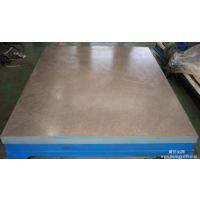 航星铸物焊接平台价格 型号 图片 厂家详细介绍