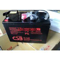 CSB蓄电池12V40AH GP12400 UPS专用免维护蓄电池质保三年