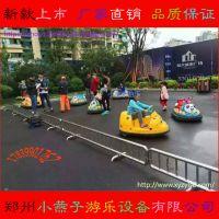 小燕子2016新款广场碰碰车双人飞碟甲虫电动公园单人玩具车儿童游乐场设备