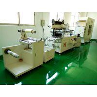 全自动卷对卷薄膜丝印机/防爆膜薄膜钢化膜专用丝网印刷机