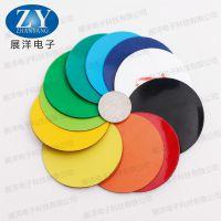 展洋专业制作冰箱橡胶贴,橡胶磁,颜色齐全