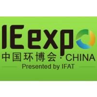 2017第十八届中国环博会