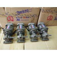 台湾东力电机GA系列涡轮减速电机GAI40-60AB