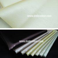 珠光 细摔纹 超纤皮革 沙发皮料 超软超纤皮