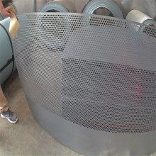 微孔冲孔板 冲孔板厚度 优质圆孔网