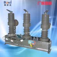 ZW32M-12户外高压永磁真空断路器技术参数及价格 ,图片