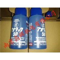 供应日本大凤工材JIP102精密墨线用涂料/蓝色