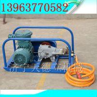 BH-40/2.5矿用阻化泵 天德立3KW阻化液防火泵