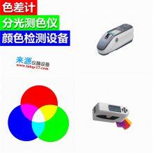 SQC8色彩品质控制管理系统(NS800 NS810 NS820配套软件),Color Qualit