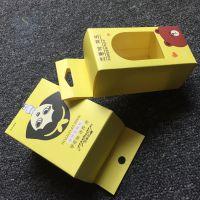 化妆品包装盒定做牛皮纸盒礼品盒定制天地盒蛋糕茶叶食品彩盒