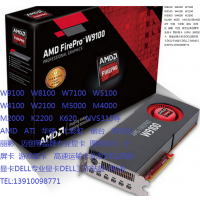AMD FirePro W8100 8GB 高端专业显卡3D设计绘图多屏工作站图形显卡