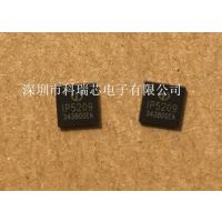 IP5209S--首款type-c+qc2.0双快充移动电源方案 IP5209S方案
