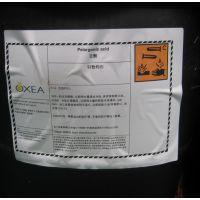 德国欧季亚OXEA正壬酸(全国一级代理、原装进口、正壬酸、C9酸)