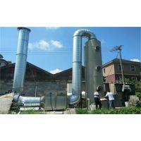 佛山喷漆房废气VOC治理 无尘喷漆房 工业废气处理