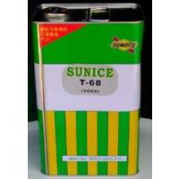 原装正品太阳SUNISOSL-68S冷冻油太阳SL-68S合成冷冻油热销