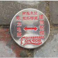 定做10*10不锈钢地面走向牌 圆形电缆警示牌