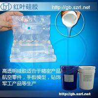 注射成型硅胶,制作环保手表带用硅胶