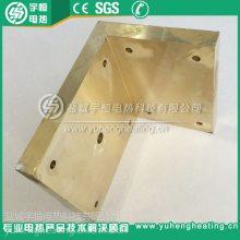 直角型铸铜电加热器 造粒机挤出机铸铝发热板 中空机铸铜加热器