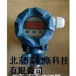 IK-J173压力变送器生产哪里购买怎么使用价格多少生产厂家使用说明安装操作使用流程