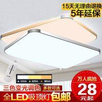 led客厅长方形吸顶灯 苹果6S土豪金 卧室灯具 带遥控 厂家批发