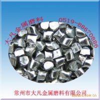 白亮铝粒子1.0mm批发常州大凡磨料磨具供应铝粒子