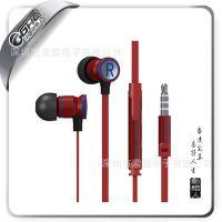 实力深圳耳机工厂批发供应入耳式MP3手机塑胶带麦耳机迷你耳机