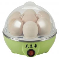 多功能不锈钢煮蛋器 7个蛋 自动断电 煎蛋器 蒸蛋机 礼品批发