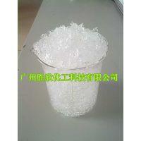 优质医药级高吸水树脂,制作绷带,软膏、霜剂、擦剂、巴布剂等