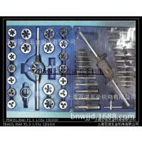 【百诺】大45件丝锥板牙套装 公制丝锥元板牙组合套装 M6-M24