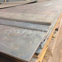 批发钢材 材质 Q245R锅炉板  Q345R  锅炉容器板