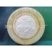 厂家批发滑石粉 多种用途 质量保证 价格低廉